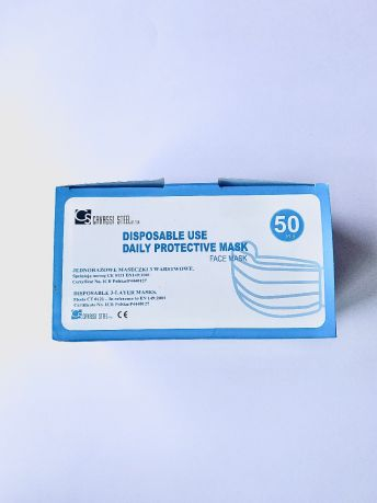 FACE MASKS (HALF FACE MASK KM001)
